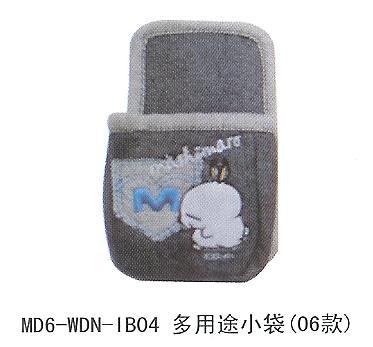 MD6-WDN-IB04