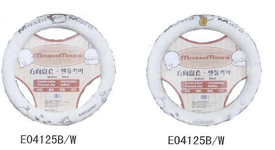 E04125B