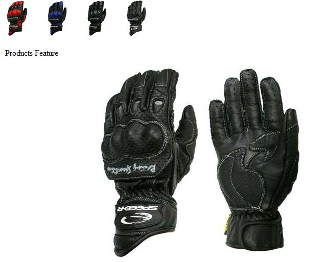 SPG-040 S LEATHER