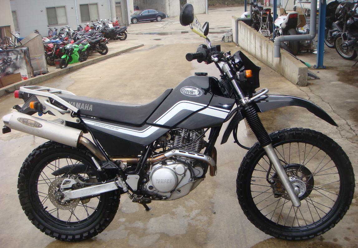 SEROW225
