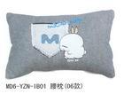 MD6-YZN-IB01