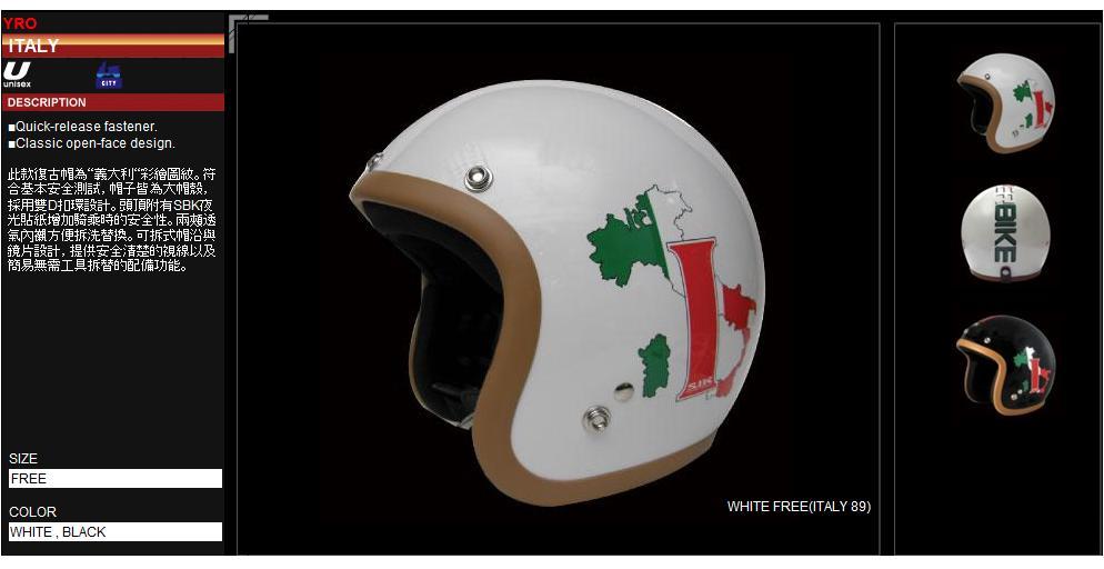 YRO ITALY