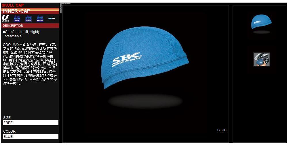 INNER -CAP
